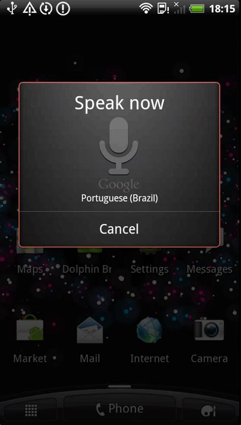 Google Voice Search for Android - Download