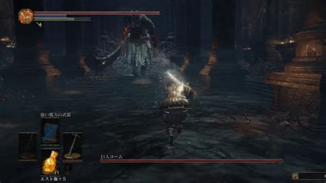 Dark Souls 3 Guide: How to Defeat Yhorm the Giant Boss Fight